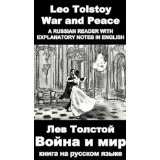 "Tolstoys ""War and Peace"" via Amazon"